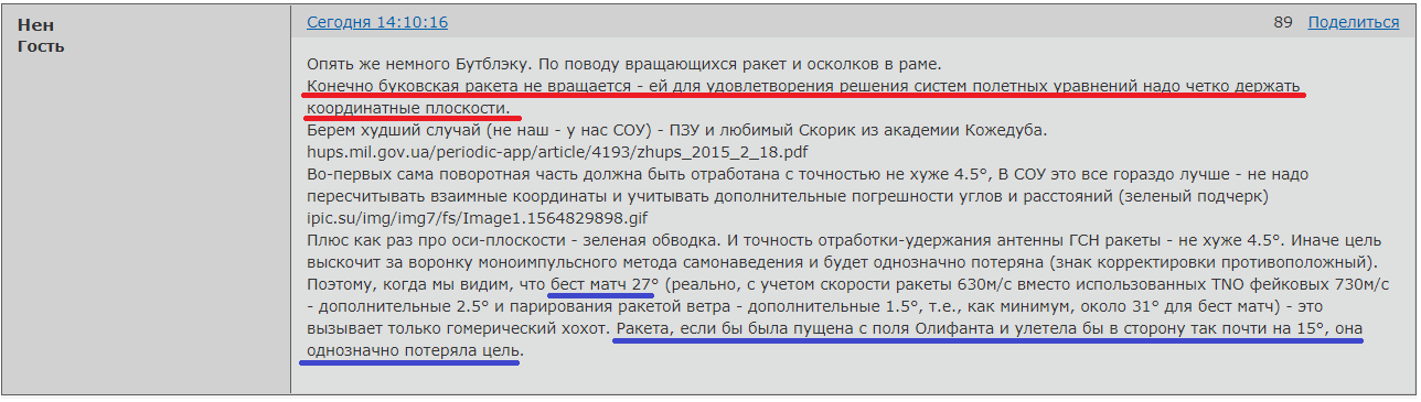 http://s3.uploads.ru/x1lVa.png