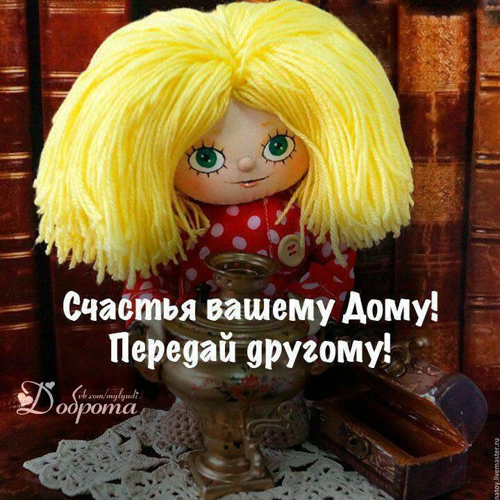 http://s3.uploads.ru/x2fKO.jpg