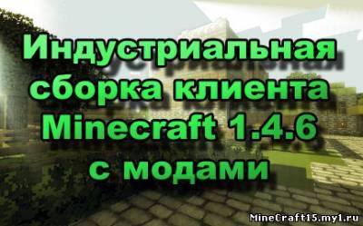 http://s3.uploads.ru/x5rFq.jpg