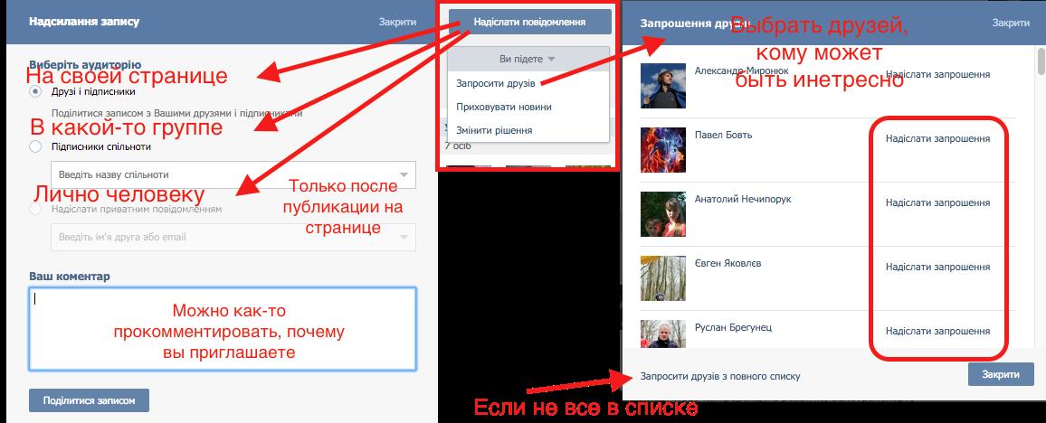 http://s3.uploads.ru/x6BIQ.png