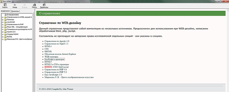 http://s3.uploads.ru/x7AH9.jpg