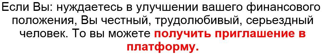 http://s3.uploads.ru/xEk8h.jpg