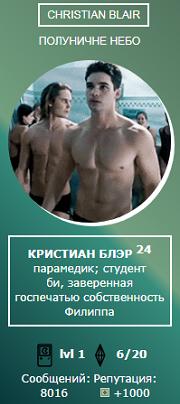 http://s3.uploads.ru/xEqh5.png