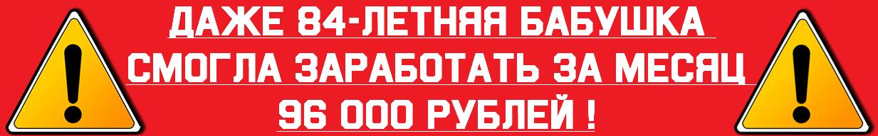 http://s3.uploads.ru/xFp7f.jpg