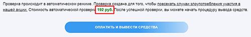 http://s3.uploads.ru/xJhFL.jpg