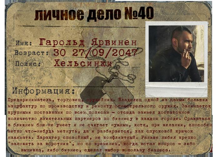 http://s3.uploads.ru/xW4Vj.png
