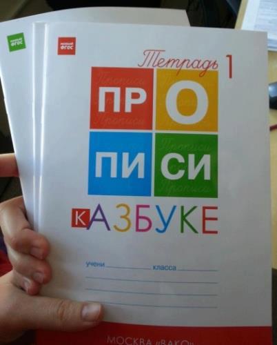 http://s3.uploads.ru/xXnk1.jpg