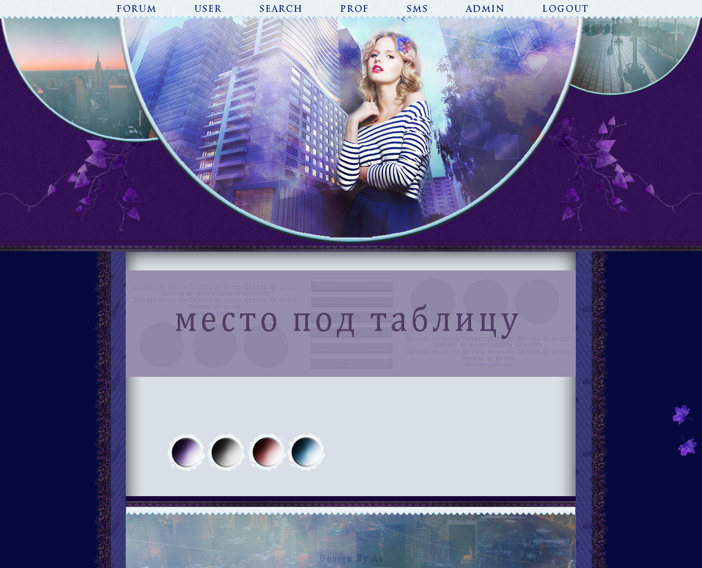 http://s3.uploads.ru/xaL37.jpg
