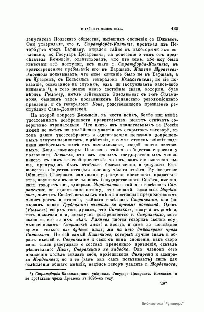 http://s3.uploads.ru/xahuI.jpg