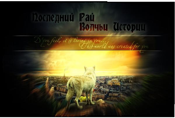 http://s3.uploads.ru/xe0IR.png