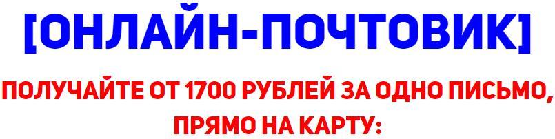 http://s3.uploads.ru/xgp2M.jpg
