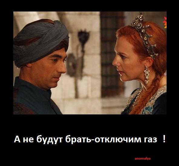 http://s3.uploads.ru/xyI9h.jpg