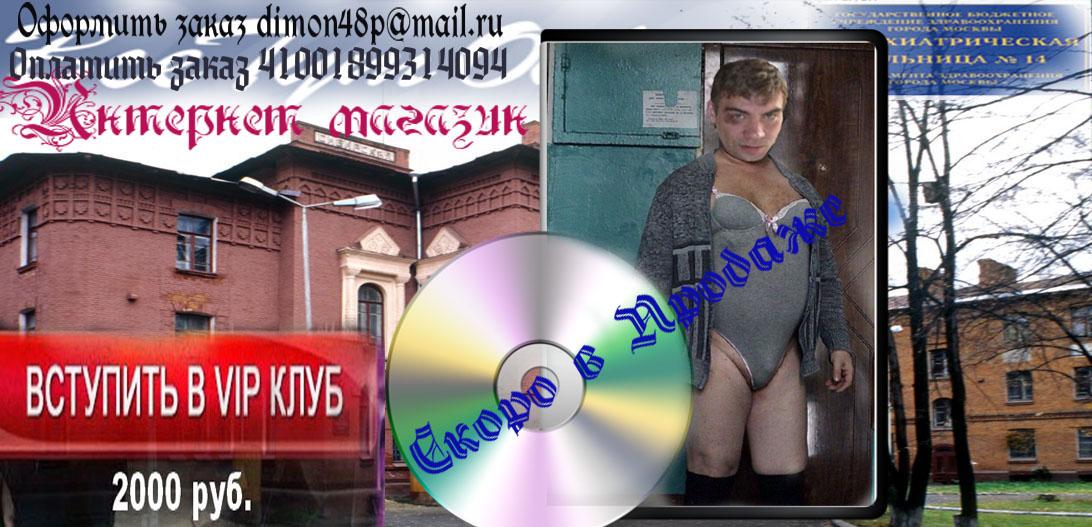 http://s3.uploads.ru/xz70y.jpg
