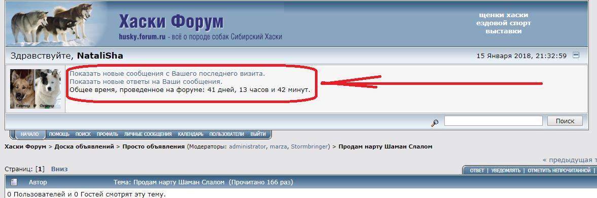 http://s3.uploads.ru/y23Hb.png