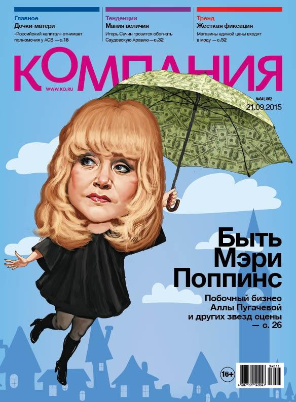 http://s3.uploads.ru/y9kEV.jpg
