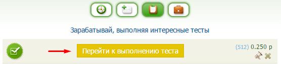 http://s3.uploads.ru/yANT0.jpg