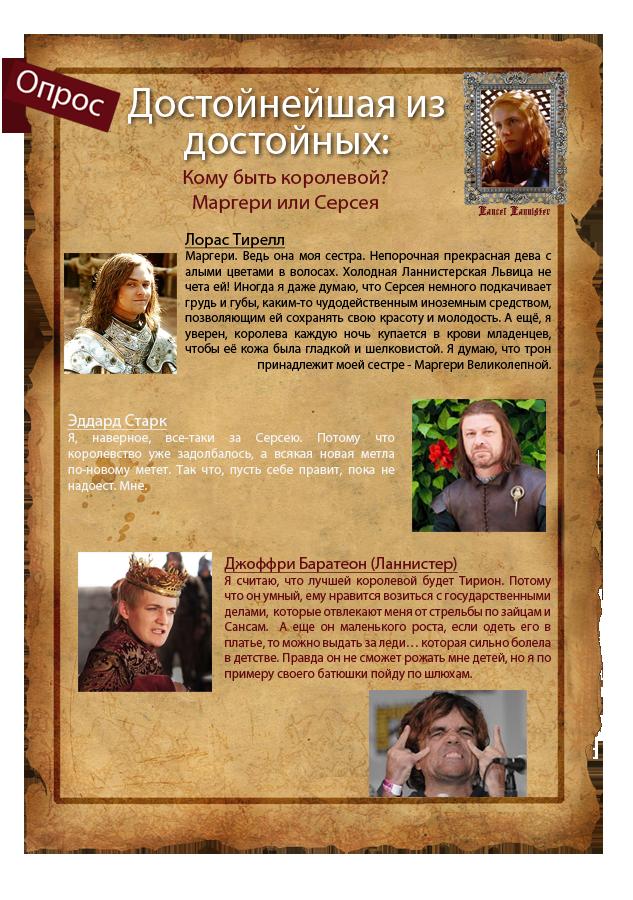 http://s3.uploads.ru/yArew.png