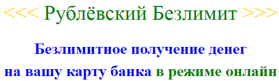 http://s3.uploads.ru/yK1MN.png