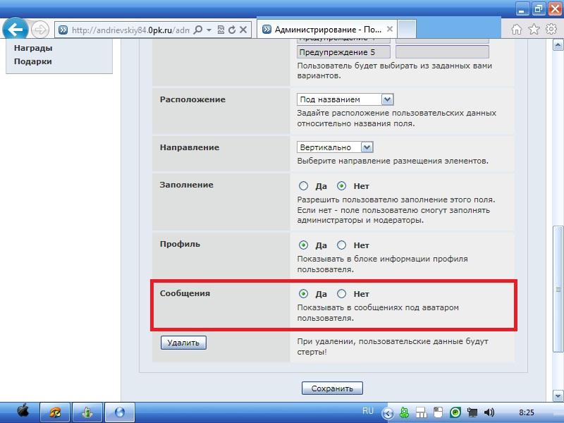 http://s3.uploads.ru/yKmu9.jpg