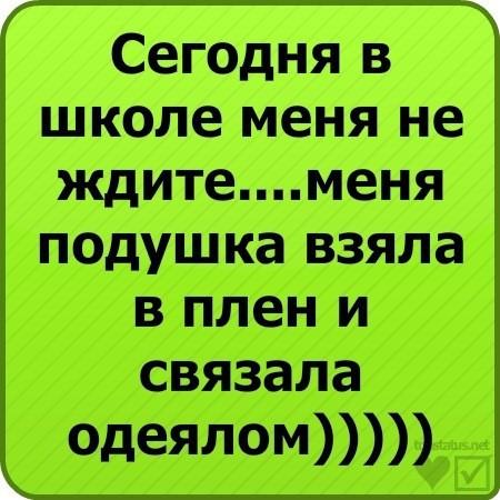 http://s3.uploads.ru/yKtOi.jpg