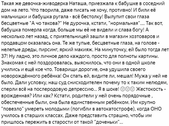 http://s3.uploads.ru/yMSUu.jpg