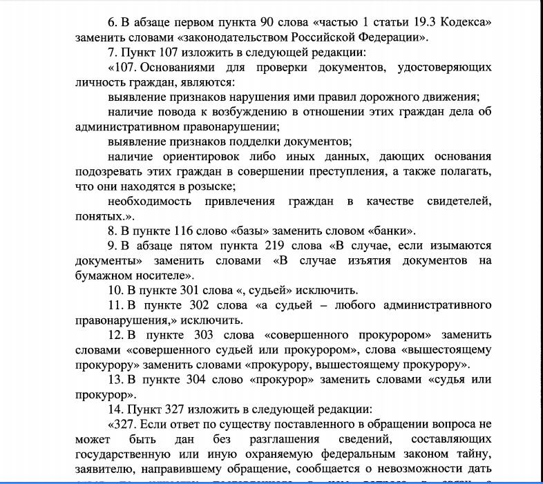 http://s3.uploads.ru/yNcGe.png