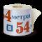 http://s3.uploads.ru/yOI3r.png