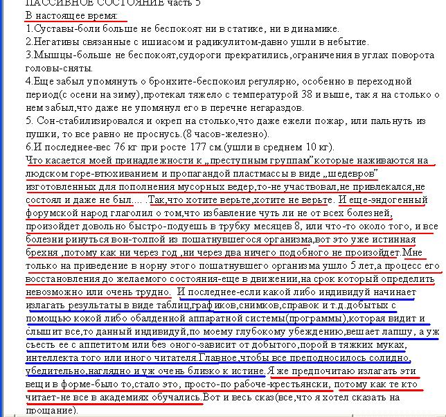 http://s3.uploads.ru/yQnS9.png