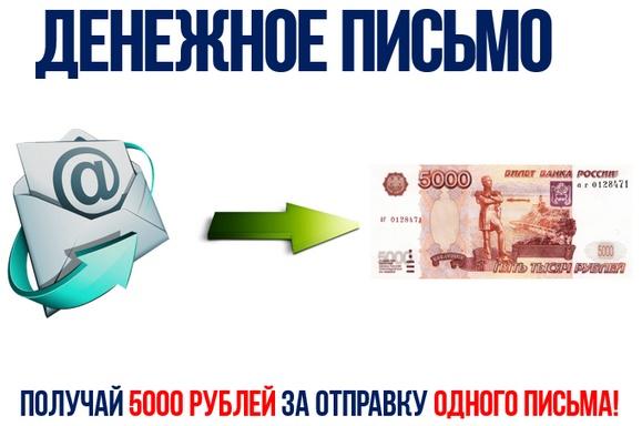 http://s3.uploads.ru/yR042.jpg