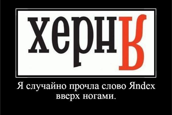 http://s3.uploads.ru/yR4jv.jpg