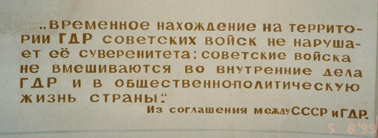 http://s3.uploads.ru/ySCDG.jpg