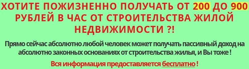 http://s3.uploads.ru/yTuiP.jpg