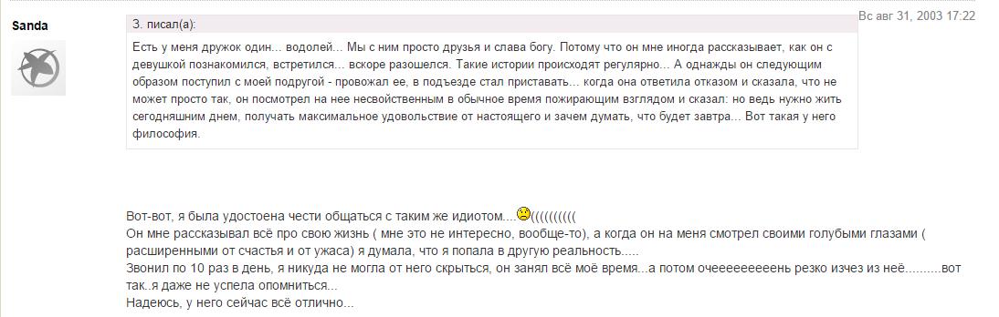 http://s3.uploads.ru/yYgMj.png