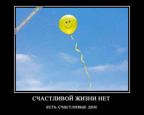 http://s3.uploads.ru/yaRwX.jpg