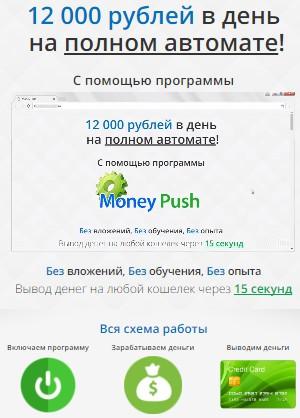 http://s3.uploads.ru/yeK1W.jpg