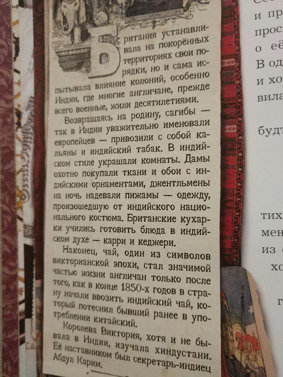 http://s3.uploads.ru/yhR6O.jpg