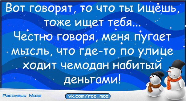 http://s3.uploads.ru/yiDXz.jpg