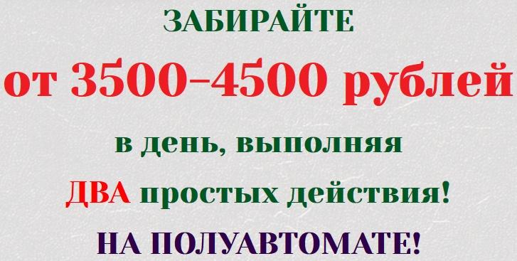 http://s3.uploads.ru/yjpIn.jpg