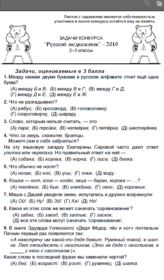http://s3.uploads.ru/ykVPr.png