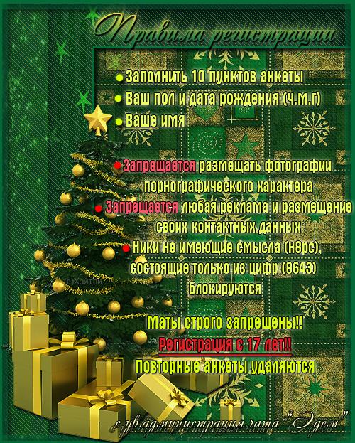 http://s3.uploads.ru/ykxX0.png
