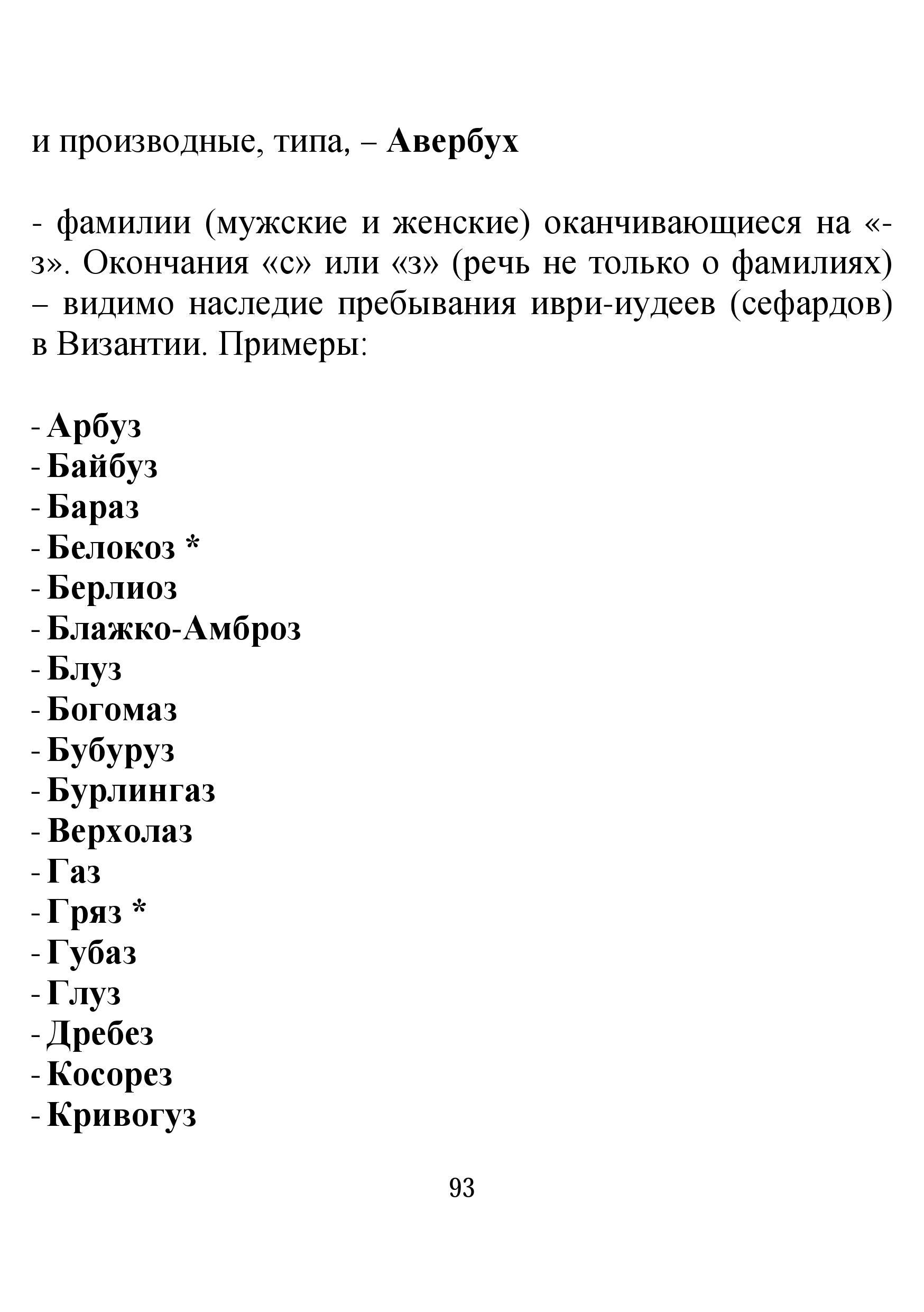http://s3.uploads.ru/ymRnG.jpg