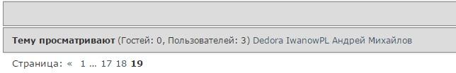 http://s3.uploads.ru/yoND1.jpg
