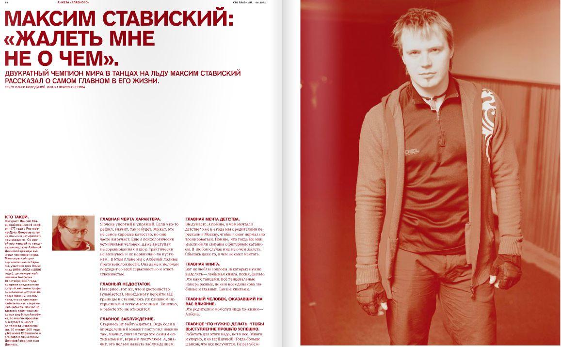 http://s3.uploads.ru/yqnhe.jpg