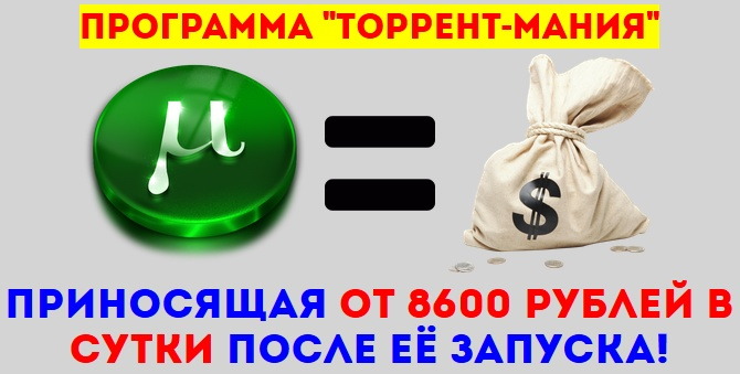 http://s3.uploads.ru/yuKp5.jpg