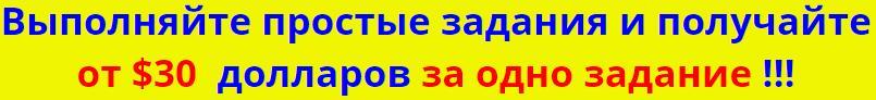 http://s3.uploads.ru/ywhvJ.jpg