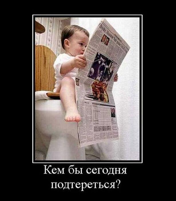 http://s3.uploads.ru/z0gup.jpg