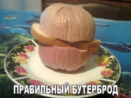 http://s3.uploads.ru/z130p.jpg