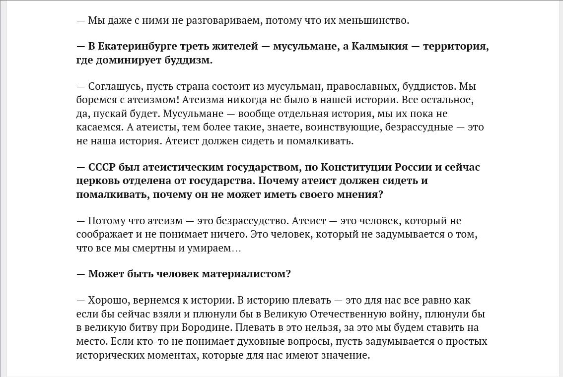 http://s3.uploads.ru/z213b.jpg