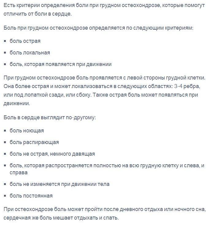 http://s3.uploads.ru/z2YMF.jpg