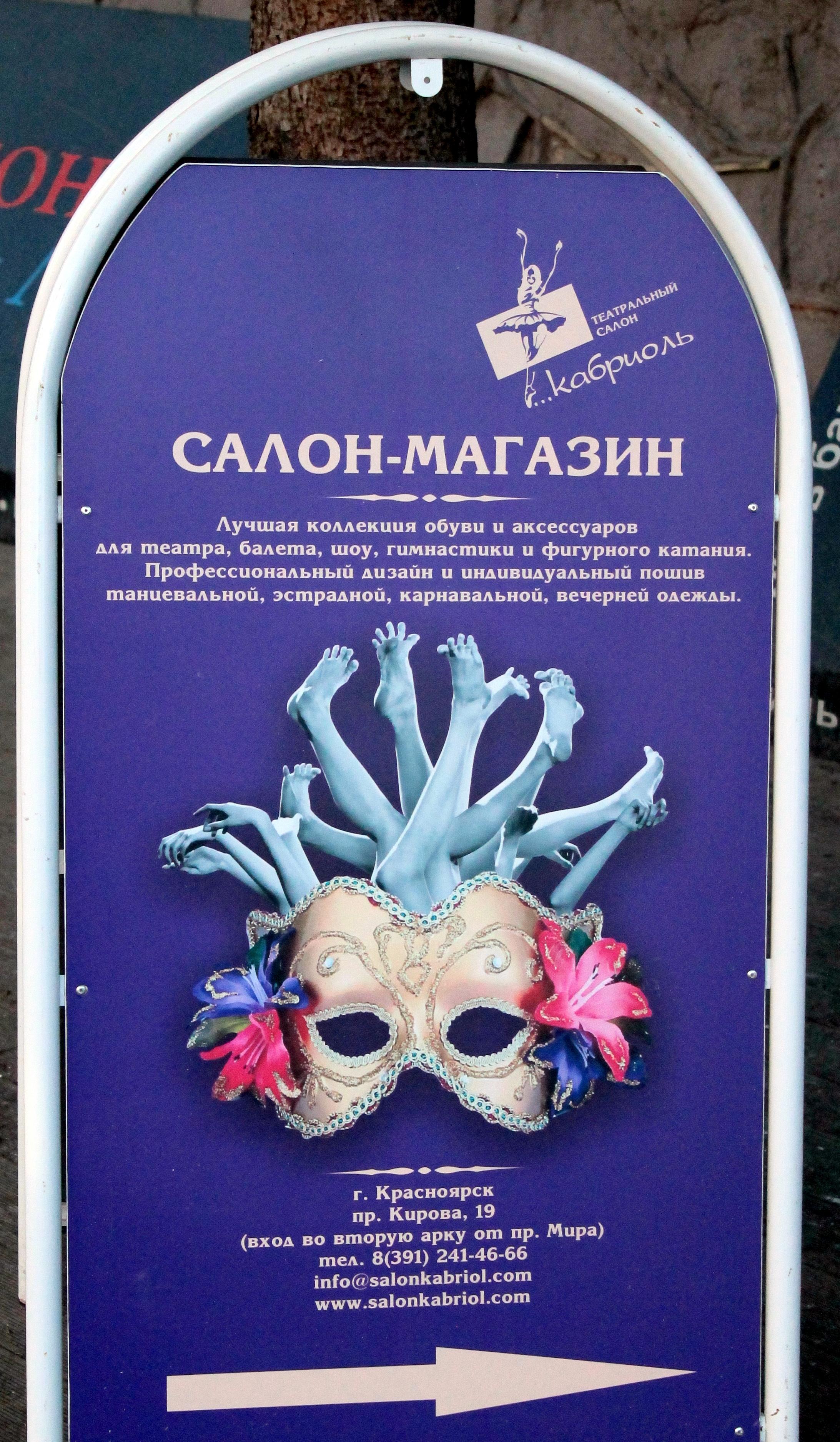 http://s3.uploads.ru/z7mgw.jpg